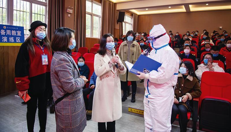 青阳县实验小学举行新冠肺炎疫情防控应急演练