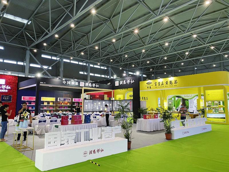 十三届安徽国际茶博览会开幕