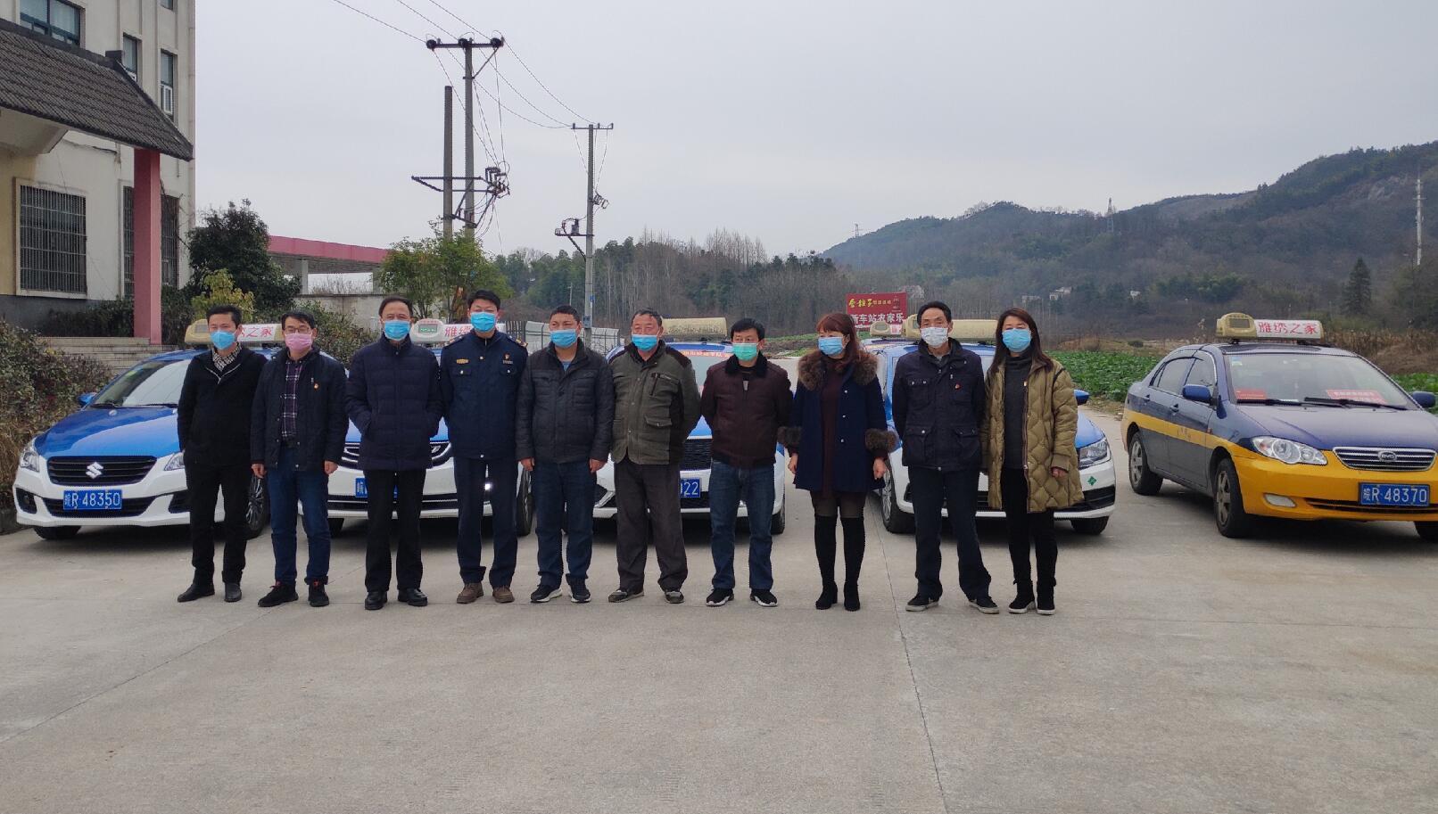 青阳巡游出租车成立应急志愿者服务车队