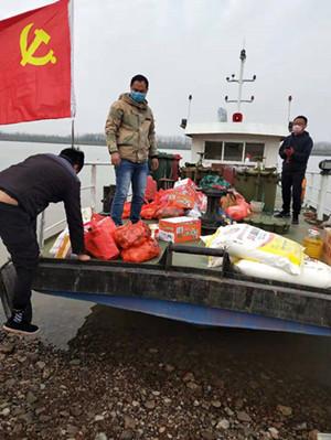 市地方海事处全力保障疫情防控期间船员生活物资供应