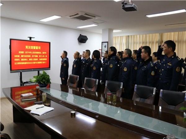 """市交通运输综合行政执法支队开展""""宪法日""""专题教育学习活动"""