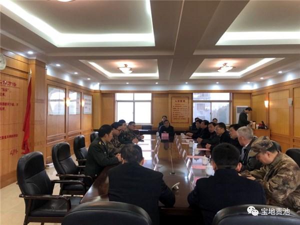 贵池区四大班子领导慰问驻军部队官兵