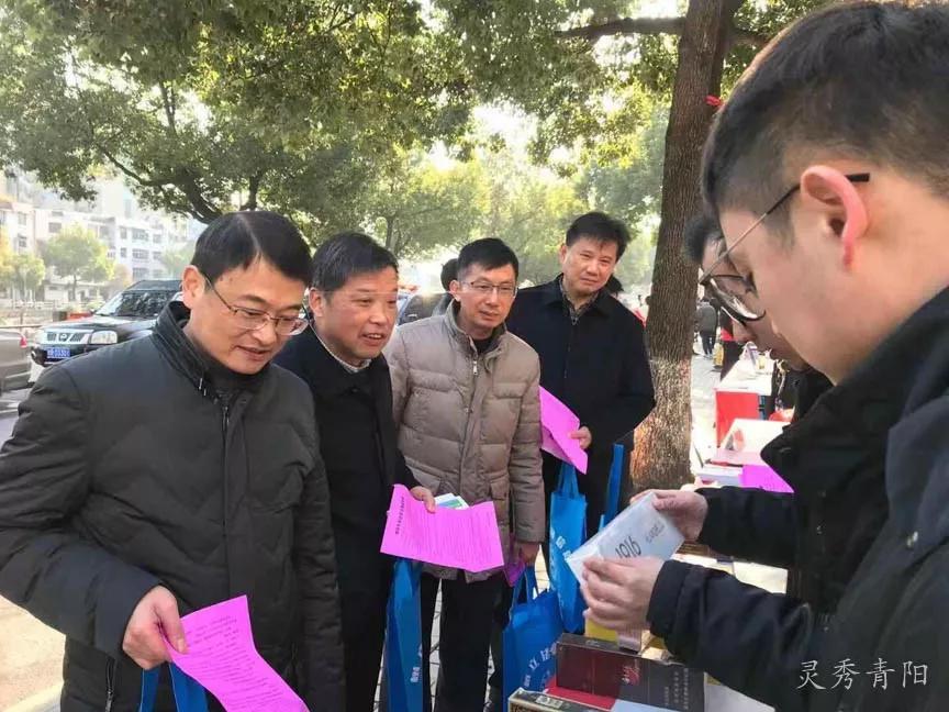 12.4國家憲法日活動精彩紛呈