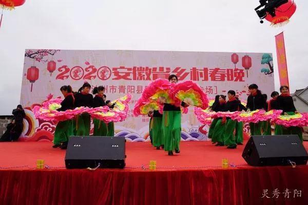 陵阳锅子百家宴 烹调年味新风尚(图5)