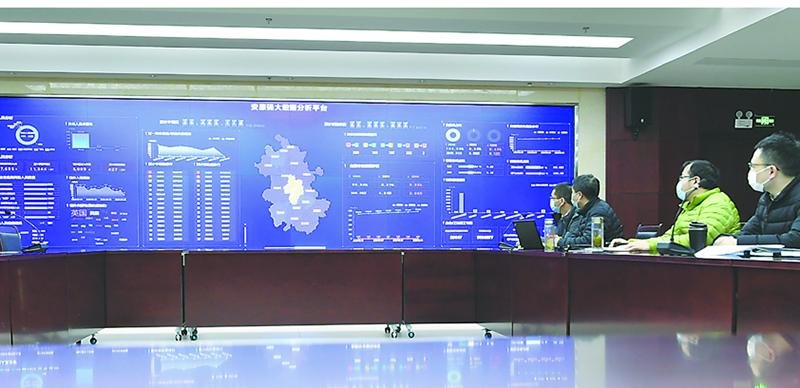 安徽日报:安康码 护健康