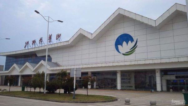 九华山机场航班时刻表