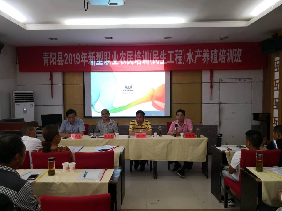 技工大省技能培训-新型职业农民培训