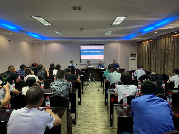 石台县专题宣讲培训会助力营造良好信用环境