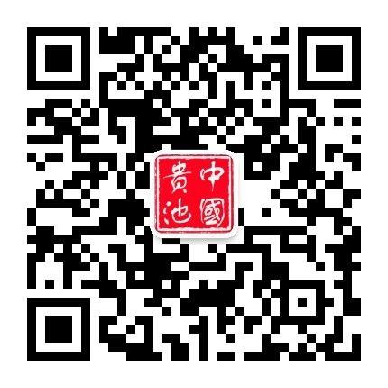 2017120716532211120_MiCBmXEs.jpg