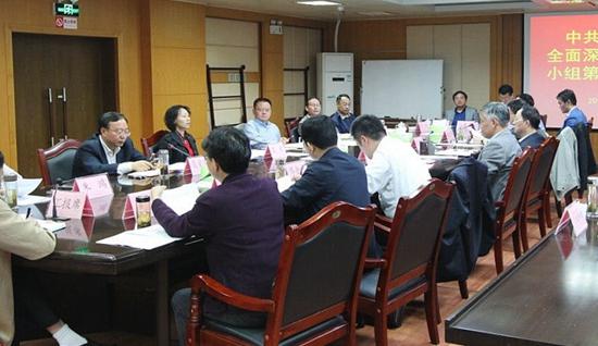 四届市委全面深化改革领导小组召开第十四次会议  王宏主持 雍成瀚聂爱国等出席
