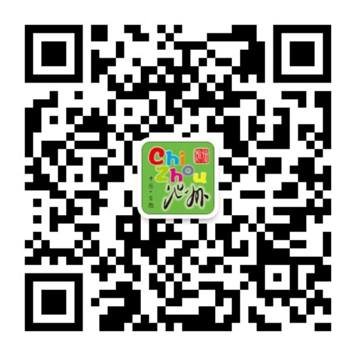201808231033032511_m8XzV6td.jpg