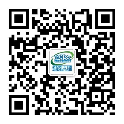 201808241136412624_oSAdmDm1.jpg