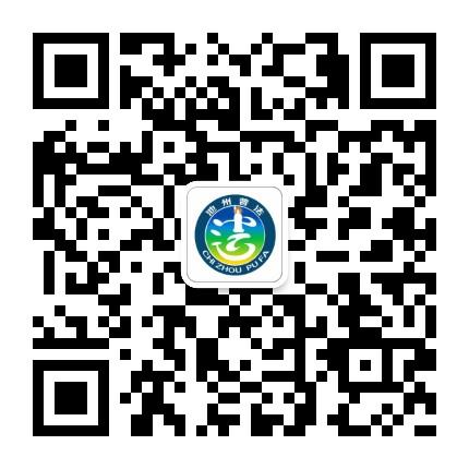 201808241653482674_TRS0Izoj.jpg
