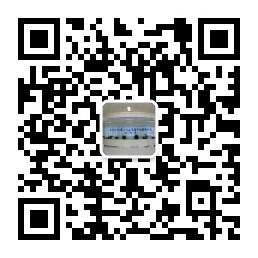 2019012414320211102_ojbKHRRe.jpg