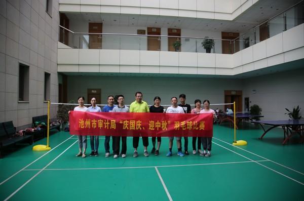 羽毛球比赛1.png