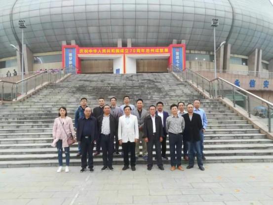 观新中国成立70周年展.png