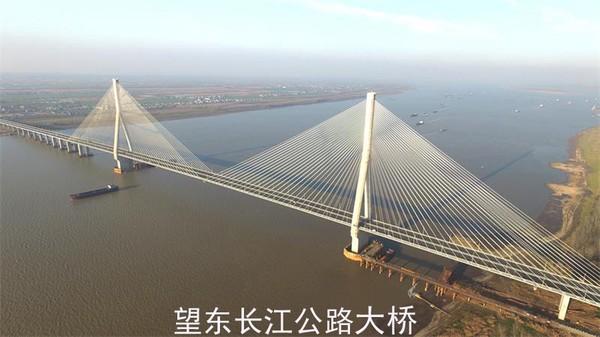 望东长江公路大桥1.jpg