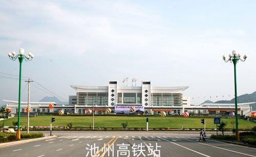 池州火车高铁站01.jpg