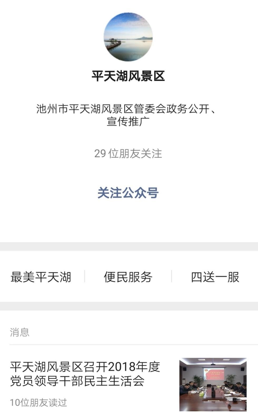 Screenshot_20190222_155226.jpg